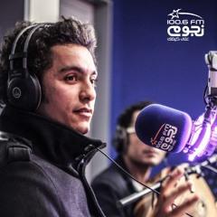 قـعـدة مزيكـا - محمد محسن - خايف أقول اللي في قلبي