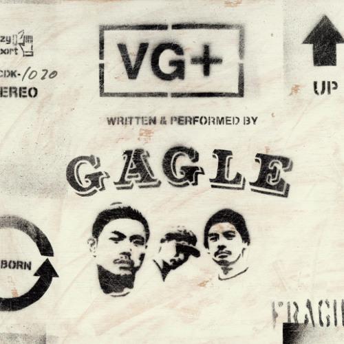 GAGLE / VG+ album teaser