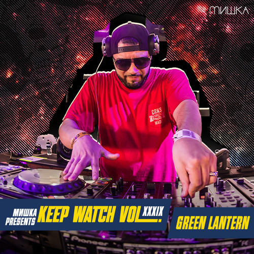 Green Lantern - Keep Watch Vol. XXXIX