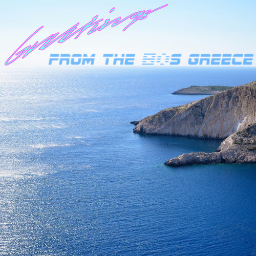 F - Greetings From The 80s Greece