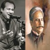 Tere Ishq Ki Intiha Chahta Hun - Allama Iqbal kalaam by Rahat Fateh Ali khan