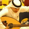 Download عبدالمجيد عبدالله - شخبار عينك Mp3
