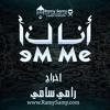 Ramy Samy - Short Film - Ana