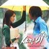 Download Love Rain OST - Jang Geun Suk Mp3