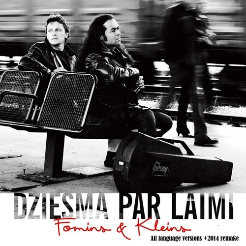 Fomins & Kleins - Пісня надій (Dziesma par laimi Ukrainian language version)