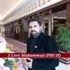 QASEEDA BURDAH SHAREEF  By Naveed Tahir and Muhammad Toqeer (Gujar Khan) Pakistan