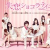 Download Kiss and Cry - Ken Arai Mp3