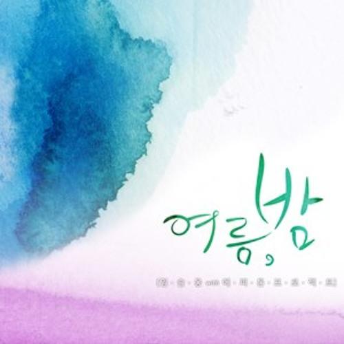 Epitone project & seulong (2AM) - Summer, Night (Instrumental)
