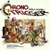 Chrono Trigger - Corridors of Time (Acquarium Bootleg)