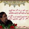 Jab Khuda Ko Pukara By Shaheed Prof. Ustad Sibte Jafar Saheed mp3