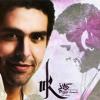 Download محمد كيلانى _ نفسى اقولهالك ♪♫ Mp3