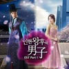 Download It's You  (Queen In Hyun's Man OST) Mp3