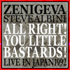 Free Download ZENI GEVA & STEVE ALBINI  Godflesh live in Japan 1992 Mp3