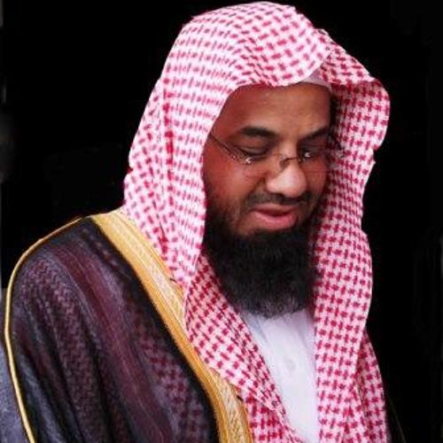 تلاوه مميزة من سورة الفاتحة - الشيخ سعود الشريم