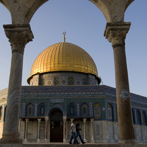 Israel's Muslim Holy Places