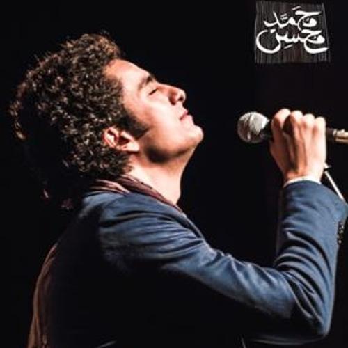 محمد محسن - حرج عليا بابا