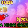 DJ REHAN DJ AKASH ( HA HOGAI GALTI ) LOVE MIX