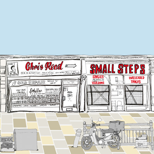 Chris Read Small Steps Album Mini mix