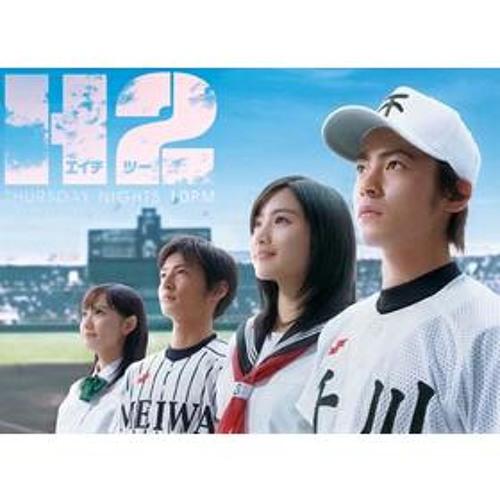 H2 OST Japanese Drama Main Theme