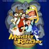 Monster Rancher - ادغال الديجيتال