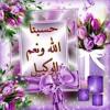 surah at-talaq