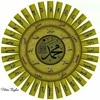O'nun adı Muhammed ve Ahmed'dir