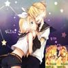 Kagamine Len & Rin - Gemini