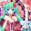 Hatsune Miku - Romeo and Cinderella
