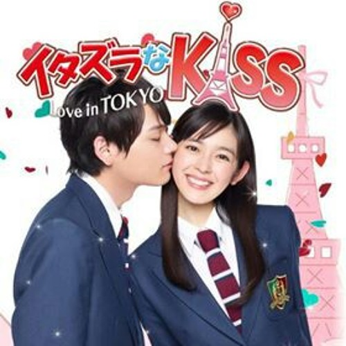 Appudeto Piano Cover (Itazura Na Kiss Love In Tokyo OST) by dianhayy