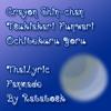[ไกด์เสียง] Crayon Shin-chan - Tsukiakari Funwari' - ในคืนที่แสงของดวงจันทร์อันอ่อนโยนฯ ver.thai