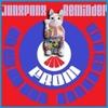 JUNXPUNX - Reminder -  Osom Music Preview(1st Album Released on 5September/2014)