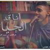 Osama Elhady - A'd El Haiah | أسامة الهادى - قد الحياة [LIVE].mp3