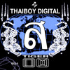 thaiboy digital- ส (tiger)
