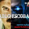 Maurizio Zendejas - Pablo Escobar(Monster Brutal Rework)