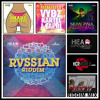 RVSSIAN RIDDIM #Konshens #JCapri #VybzKartel #SeanPaul (Mixed by Di Nasty deejay)