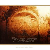 Strotha Thyne - Aphex Twin (3-4-14)