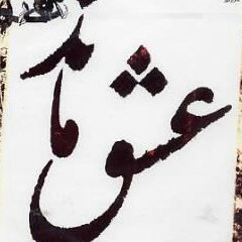 محسن یگانه at بخند