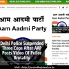 Arvind Kejriwal and Aam Aadmi Party: Latest News, Articles and Blogs