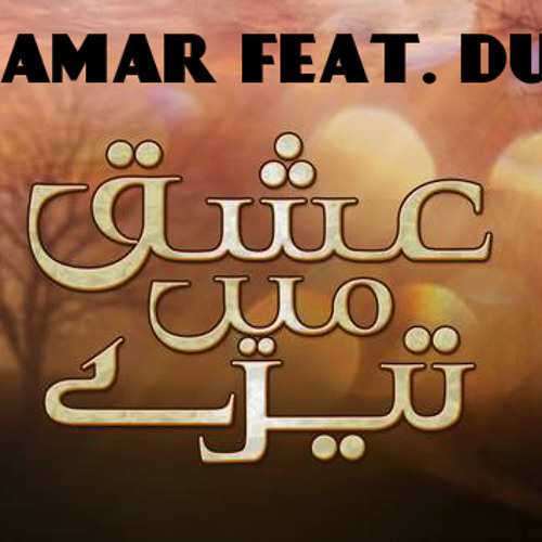 Ishq Mein Tere Fanaa - Arslan Qamar ft. Dua Malik