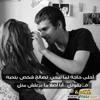 Download Bokra.net   Mp3 اغنية رامي صبري - انت الحياة - رامي صبري Mp3