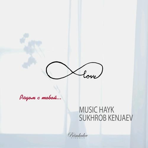 "Music Hayk & Sukhrob Kenjaev ""Рядом с тобой"""