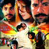Ther Way By Jaan Tou Pyara Punjabi Film