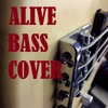 ALIVE - Hillsong Young & Free [Bass Cover}
