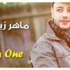 The Chosen One | ماهر زين