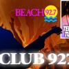 Club 927 Spotlight Alex De Rosso