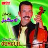 Ecouter Oumguil Mustapha: Awi dat3daba4 ayolinou
