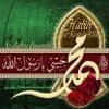 Alfa Salallah Preview