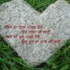 Ah_Chak_Chhalla__-_www.DjPunjab.Com.mp3