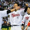 LG Twins Mix by NNCH