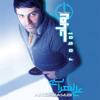 Ali Lohrasbi - Shor Shore Baroon